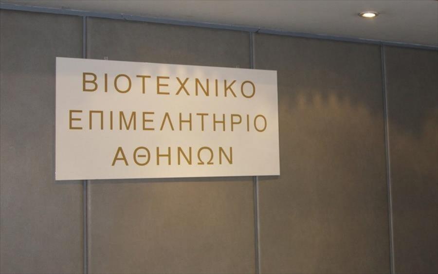 Γεννηματά για θέμα Σκοπίων: Διγλωσσία των ΣΥΡΙΖΑ/ΑΝΕΛ και πατριδοκάπηλη στάση του Καμμένου