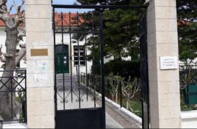 Επείγον ερώτημα από το Υπουργείο Εργασίας  προς την Περιφέρεια Κρήτης για γηροκομείο των Χανίων