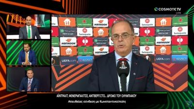 Βερνίκος για την κλήρωση: «Στόχος μας ο τελικός του Europa League»