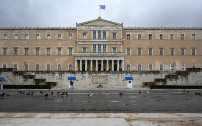 Βουλή των Ελλήνων: Μεταφρασμένο στα αγγλικά αναμένεται να κυκλοφορήσει το Αναθεωρημένο Σύνταγμα