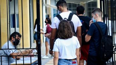 Στις 13/9 ανοίγουν τα σχολεία - Οι όροι για την επιστροφή στις αίθουσες εκπαιδευτικών και μαθητών
