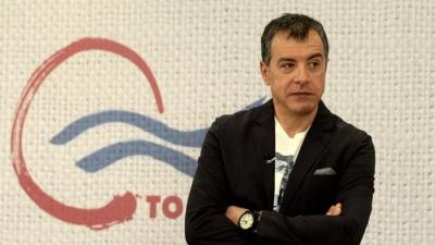 Θεοδωράκης (Ποτάμι): Η Ελλάδα δεν πρέπει να ξεχάσει τους μετανάστες της κρίσης - Ναι σε debate πολιτικών αρχηγών