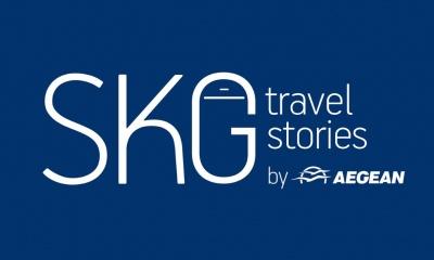Ξεκίνα τη δική σου ιστορία με την AEGEAN και ταξίδεψε σε αγαπημένους Ελληνικούς προορισμούς!