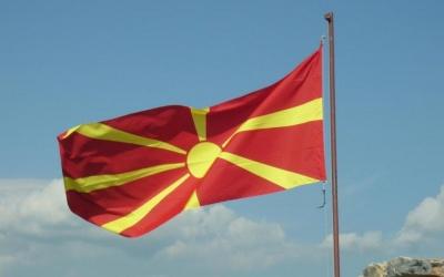 Η ΠΓΔΜ ξοδεύει εκατομμύρια σε δημοσίους υπαλλήλους που… δεν εργάζονται