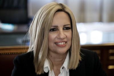 Γεννηματά: Θέλουμε να κάνουμε το ΚΙΝΑΛ κόμμα εξουσίας - Ο Έλληνας έζησε καλά με το ΠΑΣΟΚ