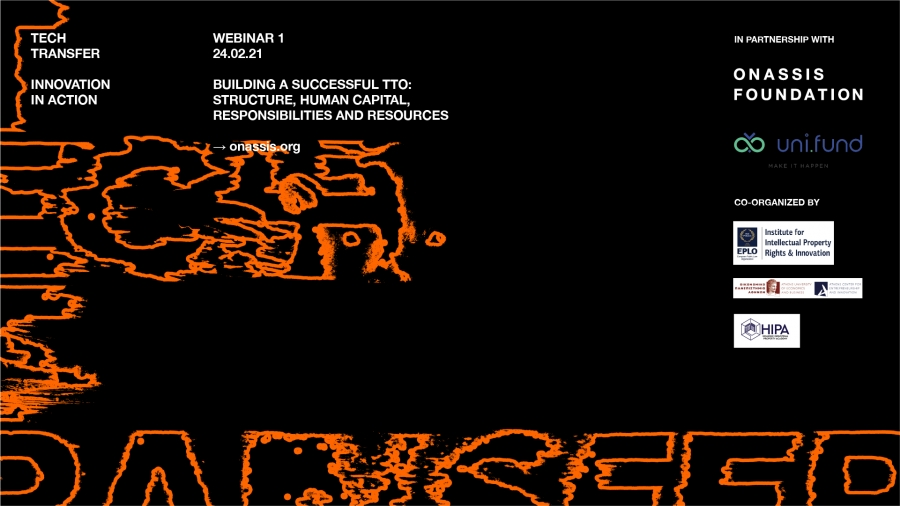 Webinar των Uni.Fund και Ίδρυμα Ωνάση για την υποστήριξη της Μεταφοράς Τεχνολογίας