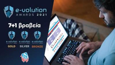 E-shop of the year το ΑΒ Εshop στα e - volution Awards 2021