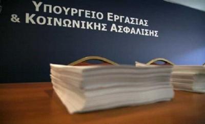Υπ. Εργασίας: Εγκρίθηκαν κονδύλια για καταβολή ΚΕΑ και επιδόματος στέγασης