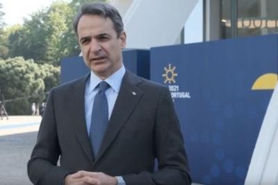 Δήλωση Μητσοτάκη κατά την άφιξή του για τις εργασίες της άτυπης σύσκεψης των ηγετών κρατών