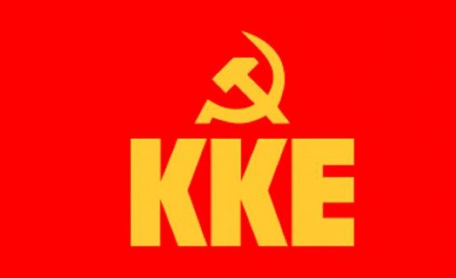 ΚΚΕ: Αιτία πολέμου για τους εργαζόμενους το νομοσχέδιο για τα εργασιακά του Υπουργείου Εργασίας