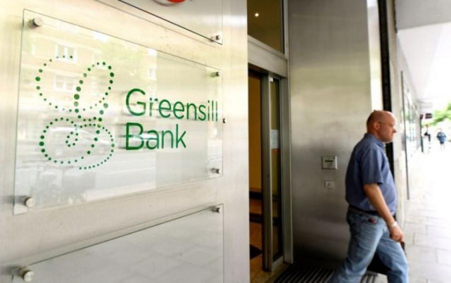Νέο τραπεζικό σκάνδαλο στη Γερμανία: Μετά τις Deutsche Bank και Wirecard, στο στόχαστρο η Greensill Bank