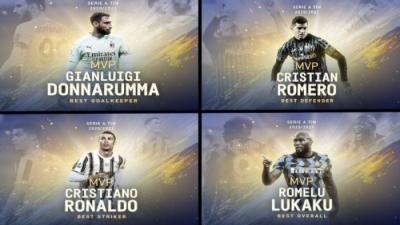 Ο Κριστιάνο Ρονάλντο και η «αφαίμαξη» της Serie A: Ο τέταρτος από τους έξι κορυφαίους του πρωταθλήματος που αποχώρησε