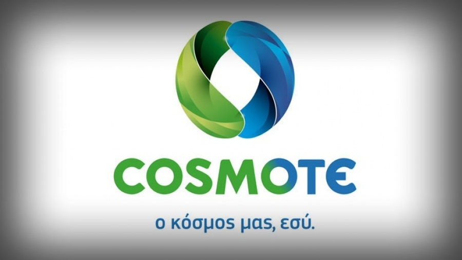 Cosmote: Οι νέες περιοχές της Ελλάδας που αποκτούν 5G