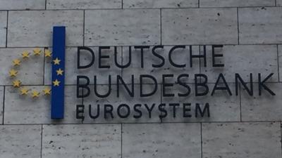 Bundesbank: Υποχώρηση της οικονομικής παραγωγής στη Γερμανία κατά το α' 3μηνο του 2021
