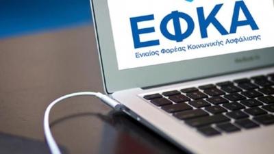 Τα δύο πακέτα αναδρομικών συντάξεων που θα δοθούν τον Σεπτέμβριο - Τα προβλήματα στον υπολογισμό από τον e-ΕΦΚΑ