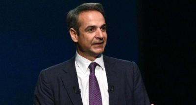 Διαδοχικές επισκέψεις Μητσοτάκη τη Δευτέρα 8/2 σε Κύπρο και  Ισραήλ – Οι επαφές του πρωθυπουργού