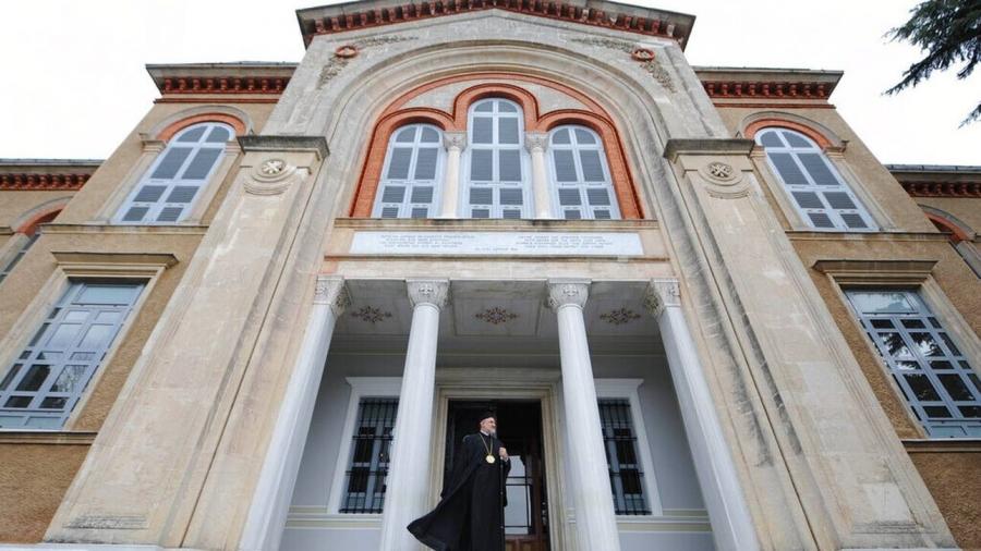 State Department: Μήνυμα προς την Τουρκία για την επανέναρξη της λειτουργίας της Θεολογικής Σχολής της Χάλκης