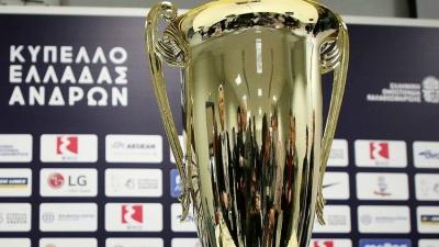 Κύπελλο Ελλάδος: Αλαλούμ με διπλή κλήρωση χωρίς ντέρμπι!