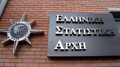 ΕΛΣΤΑΤ: Στο 16,2% η ανεργία στην Ελλάδα το γ' τρίμηνο του 2020 – Στους 756,4 χιλ. οι άνεργοι