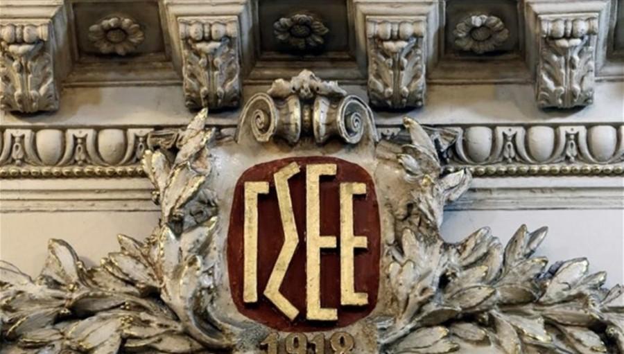 ΙΝΕ-ΓΣΕΕ: Ανύπαρκτη η στήριξη ανάπτυξης και θέσεων εργασίας στην Ελλάδα