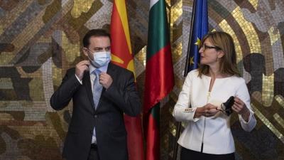 Η Βόρεια Μακεδονία στηρίζει τη Βουλγαρία εναντίον κατασκοπευτικής δράσης της Ρωσίας