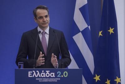 FT: To «Ελλάδα 2.0» είναι ένα από τα καλύτερα αναπτυξιακά πλάνα στην ΕΕ
