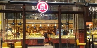 Νέο κατάστημα στο ΦΙΞ από τα Bread Factory