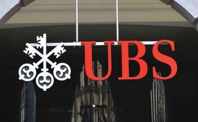 Η UBS αναπτύσσει μαζί με άλλα χρηματοπιστωτικά ιδρύματα πλατφόρμα με blockchain τεχνολογία