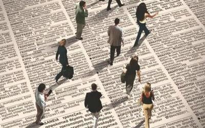 Η εικονική (κυβερνητική) πραγματικότητα περί «μείωσης» της ανεργίας στην Ελλάδα