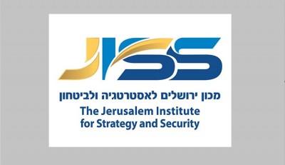 Jerusalem Institute for Strategy & Security (JISS): Η Τουρκία αποτελεί μεγάλη πρόκληση για την Ανατολική Μεσόγειο