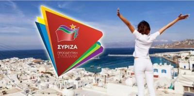 ΣΥΡΙΖΑ: Η ασφαλής επανεκκίνηση του Τουρισμού προτεραιότητα για την ανάκαμψη της οικονομίας