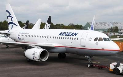 Aegean Airlines: Στις 18 Σεπτεμβρίου 2020 θα ανακοινωθούν τα αποτελέσματα α' εξαμήνου 2020