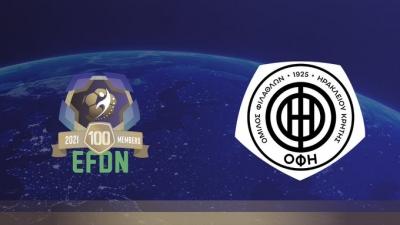 ΟΦΗ: Μέλος του European Football for Development Network