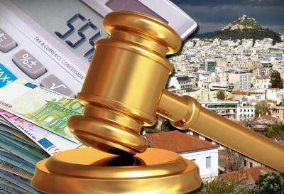 Οι τράπεζες αναστέλλουν προσωρινά τους πλειστηριασμούς της α' κατοικίας των ευάλωτων δανειοληπτών - Πλήρης επιβεβαίωση του Bankingnews