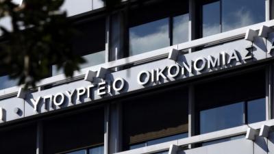 ΥΠΟΙΚ για την είσοδο του ΧΑ στο Χρηματιστήριο του Βελιγραδίου: Σημαντικός ο ρόλος της Ελλάδας στην περιοχή της ΝΑ Ευρώπης
