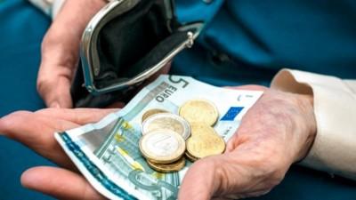Σύστημα «Ήλιος»: Στα 727 ευρώ η μέση κύρια σύνταξη τον Οκτώβριο 2020, 194,37 ευρώ η επικουρική