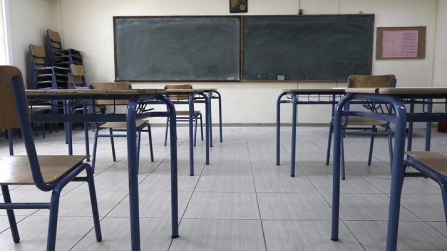 Κλειστά έως τις 12/5 τα σχολεία στο Μεσολόγγι, λόγω των αυξημένων κρουσμάτων κορωνοϊού