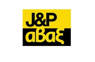 J&P - Άβαξ: Έκτακτη Γενική Συνέλευση στις 26 Ιουλίου 2018 για ΑΜΚ έως 20 εκατ. ευρώ