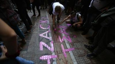 Κλειστοί δρόμοι  στο κέντρο της Αθήνας λόγω πορείας στη μνήμη του Ζακ Κωστόπουλου