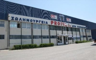 Τζιρακιάν: Πλήρης κάλυψη της ΑΜΚ - Αντλήθηκαν 3,04 εκατ. ευρώ