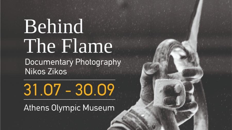 To Ολυμπιακό Μουσείο Αθήνας: Φωτογραφικό ντοκιμαντέρ του Νίκου Ζήκου με τίτλο «Behind the Flame»
