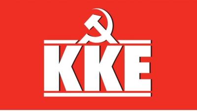 ΚΚΕ: Εύλογη η ανησυχία για την πρόσκληση της Τουρκίας για τις διερευνητικές επαφές