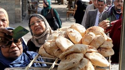Αίγυπτος: Γιατί ο πρόεδρος el Sissi αυξάνει την τιμή του ψωμιού - Ο ρόλος του ΔΝΤ