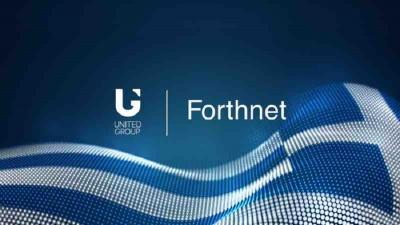 Προχωρά σε squeeze out η United Group - Μάιο 2021 εκτός ταμπλό η Forthnet