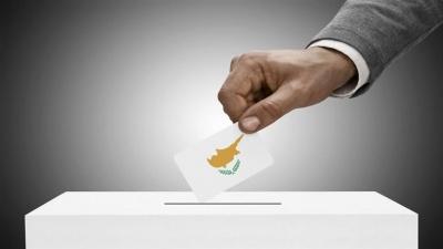 Κύπρος: Στις κάλπες προσέρχονται αύριο (28/1) οι Κύπριοι για την ανάδειξη νέου προέδρου της Δημοκρατίας