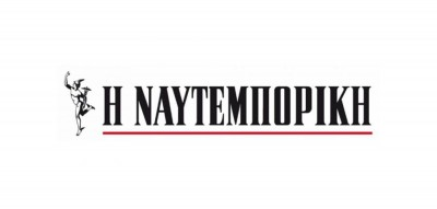 Η διαδικασία για την Ναυτεμπορική ξεκινάει - Το bankingnews θα δείξει πραγματικό ενδιαφέρον