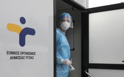 ΕΟΔΥ: Δωρεάν rapid test για τον κορωνοϊό σε 5 περιοχές της Ελλάδας