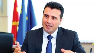 Zaev (B. Μακεδονία): Η έκδοση των νέων διαβατηρίων με το όνομα Βόρεια Μακεδονία, ξεκινά Δευτέρα 5 Ιουλίου