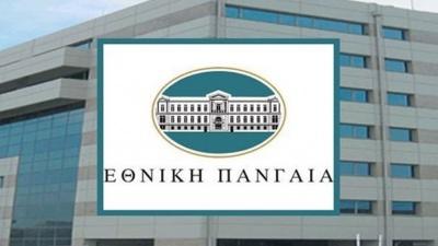 Η Εθνική Πανγαία απέκτησε ακίνητο στα Χανιά με την προοπτική να ανεγερθεί ξενοδοχείο