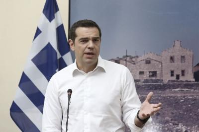 Τσίπρας σε Erdogan για Κυπριακό: Λύση δύο κρατών δεν υπάρχει